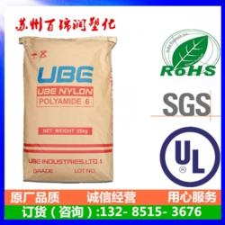 POM日本旭化成GA520玻纤GF20%聚甲醛图片