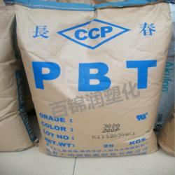 供应PBT 5630含有玻纤30%,阻燃V-0图片