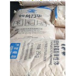 供应TPU WHT-1570万华高耐磨、抗撕裂TPU图片