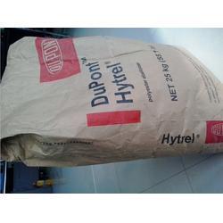 美国杜邦Hytrel TPE 6356耐化学性良好图片