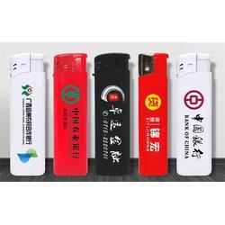 塑料打火机订制|广州打火机订制|【永捷】(查看)图片