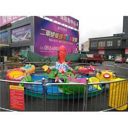 儿童游乐设备|乐高游乐设备|碰碰车儿童游乐设备图片