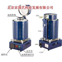 熔金炉-熔金炉费用-京国艺科技(推荐商家)图片