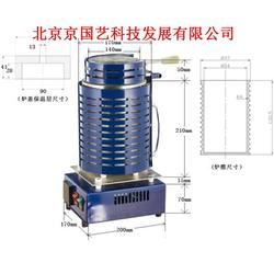 中频熔金炉厂家,中频熔金炉,京国艺科技