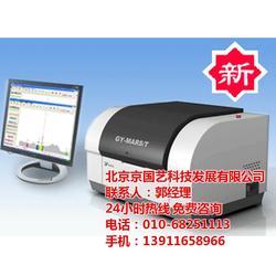 内蒙古X荧光光谱仪-北京京国艺科技-台式有害物质分析仪图片