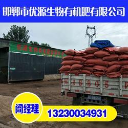 河北鸡粪|优源有机肥全国配送|鸡粪有机肥料图片