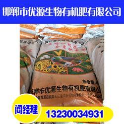 发酵鸡粪_优源有机肥实力圈粉_生物菌发酵鸡粪图片