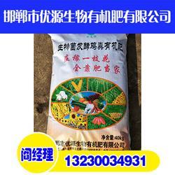 优源有机肥量大从优(图)_发酵鸡粪厂家_保定发酵鸡粪图片