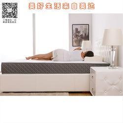 榆林床垫_美达家具_什么牌子的床垫好图片