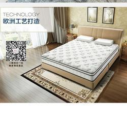 乳胶床垫 作用、美达家具床垫、铜川乳胶床垫图片
