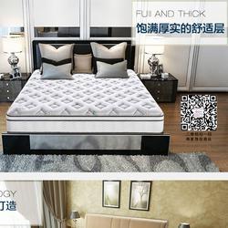乳胶床垫多少钱,床垫,宝鸡美达床垫
