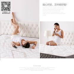 民用床垫|美达家具加盟|床垫图片