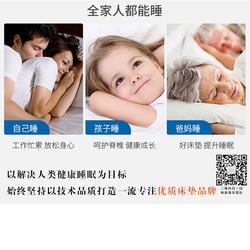 学生床垫定制,陕西床垫定制,美达家具加盟图片
