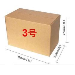 快递纸箱多少钱-汕尾快递纸箱-家一家包装亚博ios下载 (查看)图片