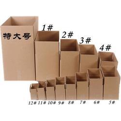 定制快递纸箱-快递纸箱-家一家包装图片