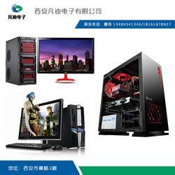 4000元电脑组装_凡迪电子品牌电脑_西安电脑组装图片
