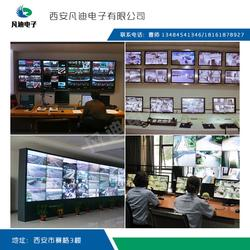 安防监控工程公司、陕西安防监控、凡迪图片