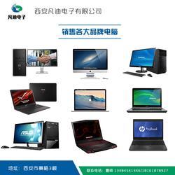 电脑组装报价、凡迪(在线咨询)、西安电脑组装图片