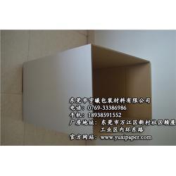 特種紙箱包裝公司-宇曦紙業包裝-大嶺山特種紙箱包裝圖片
