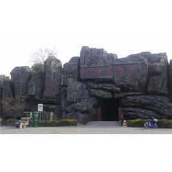 园林塑石假山|梦岳古建园林(在线咨询)|山东塑石假山图片