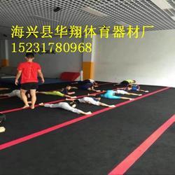 华翔体育厂家直销 运动卷垫厂家生产 酉阳运动卷垫