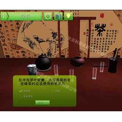 北京利君成数字科技(图)|酒店仿真实训|酒店仿真图片