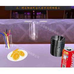 调酒教学软件_北京利君成_调酒教学软件厂家图片