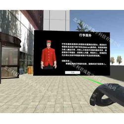 利君成 酒店仿真软件费用-酒店仿真软件图片