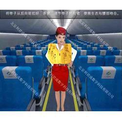 航空服务仿真系统,北京利君成(在线咨询),黑龙江航空服务仿真图片
