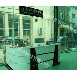 实训室方案-实训室-北京利君成数字科技(查看)图片