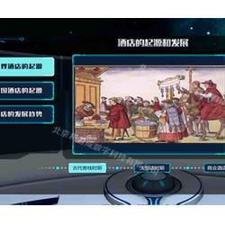 酒店仿真教學出售_北京利君成(在線咨詢)_酒店仿真教學圖片