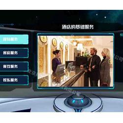 哪里有酒店仿真系统,酒店仿真系统,北京利君成数字科技(查看)