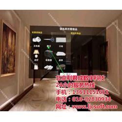 酒店管理仿真教学实训-北京利君成数字科技图片