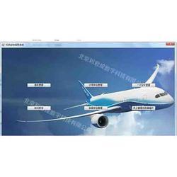 机场服务虚拟教学出售-机场服务虚拟教学-北京利君成数字科技图片