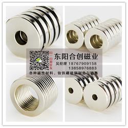 圆形磁铁、圆形磁铁、合创磁业(推荐商家)图片