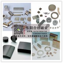钕铁硼磁铁 钕铁硼磁铁 合创磁业(优质商家)图片