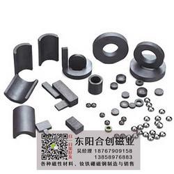 磁性材料-合创磁性材料生产厂家-磁性材料加工厂图片