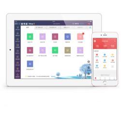 苏州管家婆软件(图)|管家婆能源行业软件|昆山软件图片