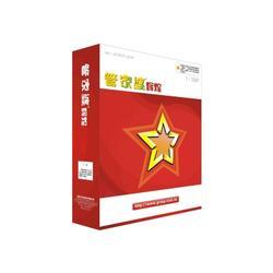 管家婆行业设置软件 太仓软件 苏州管家婆软件图片