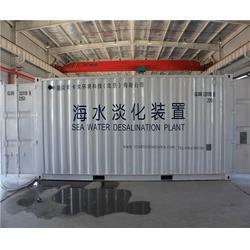 含铜废水处理|北京星汉-阿卡索环保|含铜废水处理公司图片