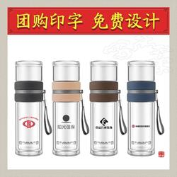 郑州杯子订购、郑州杯子、郑州水杯图片