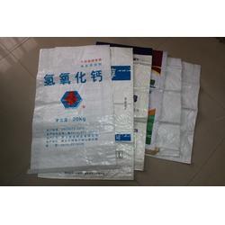 选宇昊塑业(图)_防水防漏编织袋_甘肃编织袋图片