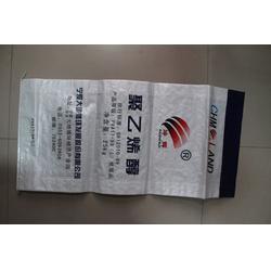 三复合编织袋、三复合编织袋、宇昊塑业品质保证(查看)图片