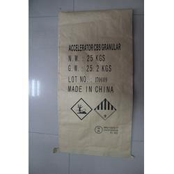 选宇昊塑业_西安工业牛皮纸袋