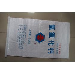 宇昊塑业质优价廉(图)、三复合袋制作、甘肃三复合袋图片