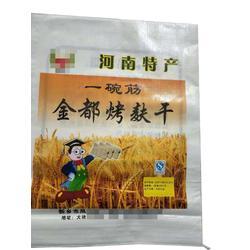 食品包装袋加工-食品包装袋-宇昊塑业好品质图片