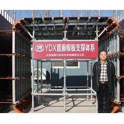 北京易鼎行(图)-建筑钢木龙骨报价-建筑钢木龙骨图片