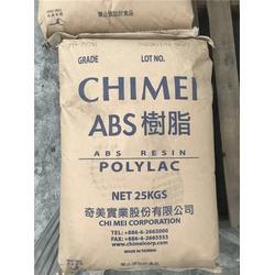 惠州abs920、东展集团、abs920生产厂图片