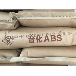 ABS塑胶原料|ABS|东展集团(查看)图片