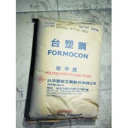 日本宝理POM-POM-东莞东展化工贸易(查看)图片